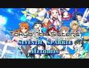 """【打ち込みメドレー】Tokyo 7th Sisters medley """"SEVENTH SPARKLE MELODIES"""""""