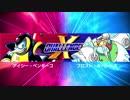 【単発動画】Xチャレンジにチャレンジ【ロックマンX アニバーサリーコレクション】