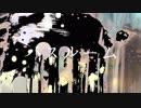 バスルーム - Papyrus  feat.初音ミク [オリジナル]