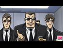 第79位:中間管理録 トネガワ Agenda05 『猛省』 thumbnail