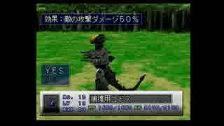 PSゾイド 実況プレイ パート8-1