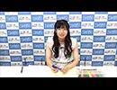 【第29回】永野愛理さんがゆるキャラの制作に挑戦!?【オマケ放送】