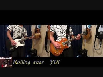 Rolling star YUI 弾いてみた by...