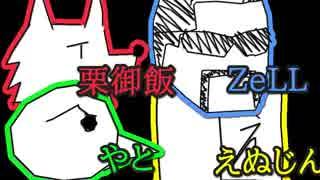 【4匹実況】サツバツ!!人外だらけの大運動会!~出血もあるよ~【Hand Simulator】