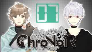 【ChroNoiR】叶&葛葉 ぬゆりさん編 【まとめ7】