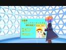 【涼風亭】コミックマーケット94告知動画