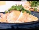 【ゲスト:ピコ】クッキングユゲ第23回 ~タイ料理~(Part2/2)