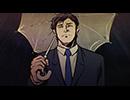 闇芝居 六期 第5話「雫来」