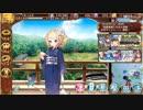 緊急出兵「選ばれし城娘と秘伝武具 参の陣」とある夏の一日難【御城プロジェクト:RE~CASTLE DEFENSE~】