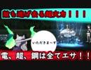 【実況】編集ほったらかシングルレートPart21【ガラガラ】【ポケモンUSM】