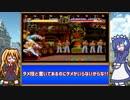 【レトロゲーム紹介動画】 語って!!カタリナ Vol.1「コマンド入力」