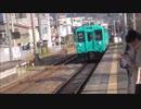 何時も通勤で乗っている電車と駅を紹介します。