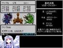 【GB】DQM2 イルの冒険 ミレーユ撃破RTA 5時間54分6.0秒 part6/9