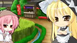 ショートコント第143話『バーチャル幻想チューバー PART3』