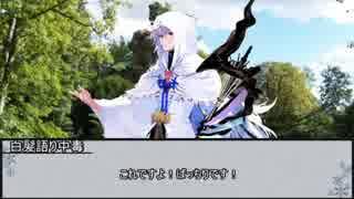 【シノビガミ】七本の刀 第二話【実卓リプレイ】
