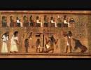 【MEIKO】古代エジプト【オリジナル曲】