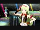 ミリシタMV 「UNION!!」直近アナザー衣装観賞用