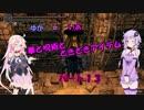 【ダークソウル】拳と呪術と時々アイテム パート13【ゆかいあ実況】