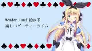 どりーみん❤てぃーたいむ(ショート版)【物述有栖イメージソング】