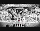 最後の晩餐 / flower / ニコカラ(on vocal) thumbnail
