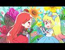 おしえて魔法のペンデュラム~リルリルフェアリル~ 第4話「好きって、どんなものかしら? 」 thumbnail