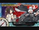 【実況】復帰提督のリハビリ艦これPart15【18冬イベE7甲-4(終)】
