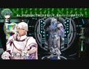 WARFRAME愚連隊 4