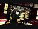 【金カムMMD】 ライアーダンス 【樺太先遣隊】 1080P