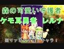 【ファンタジーライフオンライン】ケモ耳エルフの勇者覚醒!レルナちゃん可愛いぞ!【FLO】#6