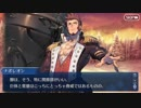 Fate/Grand Orderを実況プレイ ゲッテルデメルング編 part21