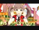 【ミリシタ】 ガチ初心者P、箱崎星梨花ちゃんと触れ合います。【実況】#15