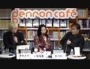 三浦瑠麗×津田大介×東浩紀「日本は本当に核を持つべきなのか」 @lullymiura @tsuda @hazuma