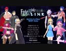 『Fate EXTELLA LINK』DLCラインナップNo.5『ホリデーセット』衣装紹介動画