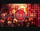 【丸子xBENGA】アンチクロックワイズ【歌ってみた】