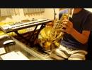 【リズと青い鳥】「オーボエ二重奏」ホルンで吹いてみた。