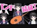 シュガーソングとビターステップ 月ノ美兎