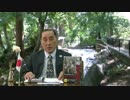 《 フリー動画 【水間条項国益最前線】第96回 第1部《在日のメンタリティー、佐倉市での講演会、自民亭と上川大臣・他》