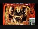 CRアナザー牙狼XX-X 炎の刻印 FLAME51