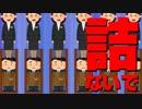 【社畜】ガン詰め上司モンスター/夜中出社集団