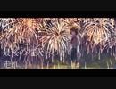 【オリジナル曲】最後の花火へ、走れ。 / IA