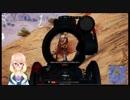 ボイスキャラと驀進するPUBG ミラマー編:Match #03