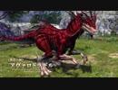 【実況】イースVIII -Lacrimosa of DANA- を初見で実況してみる Part_005【PS4版】