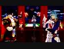 【ジャンル混合MMD】宵々古今【一血卍傑2周年記念】