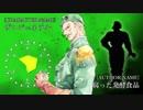 【MUGEN】神速VS鬼弾幕 #13【狂中位~狂上位】