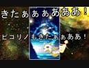 【ファンタジーライフオンライン】星5キャラ&武器を求めてガチャへGO!確定演出キタコレ!【FLO】#9