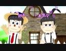 【MMDおそ松さん】カラピノちゃんといちくんの好き!雪!本気マジック(^^♪