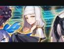 【ガチャ実況】祝!3周年! FGO エクストラ福袋大決戦! 嗚呼 アビーちゃん