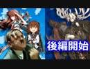 【艦これ】総統閣下は2018冬イベE7に挑戦するようです【後編】