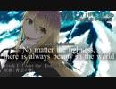 【コミックマーケット94】ありのす。 - No matter the ugliness, there is always beauty in the world. (XFD)