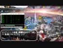 【アズールレーン】アイリス海域戦闘BGM(1) VRC6アレンジ【FC音源】